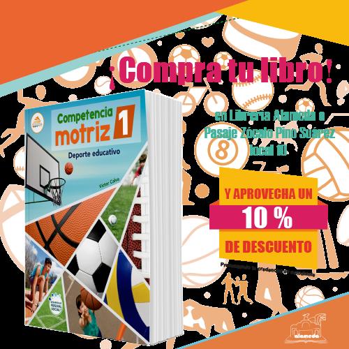 banner_competenciamotriz1